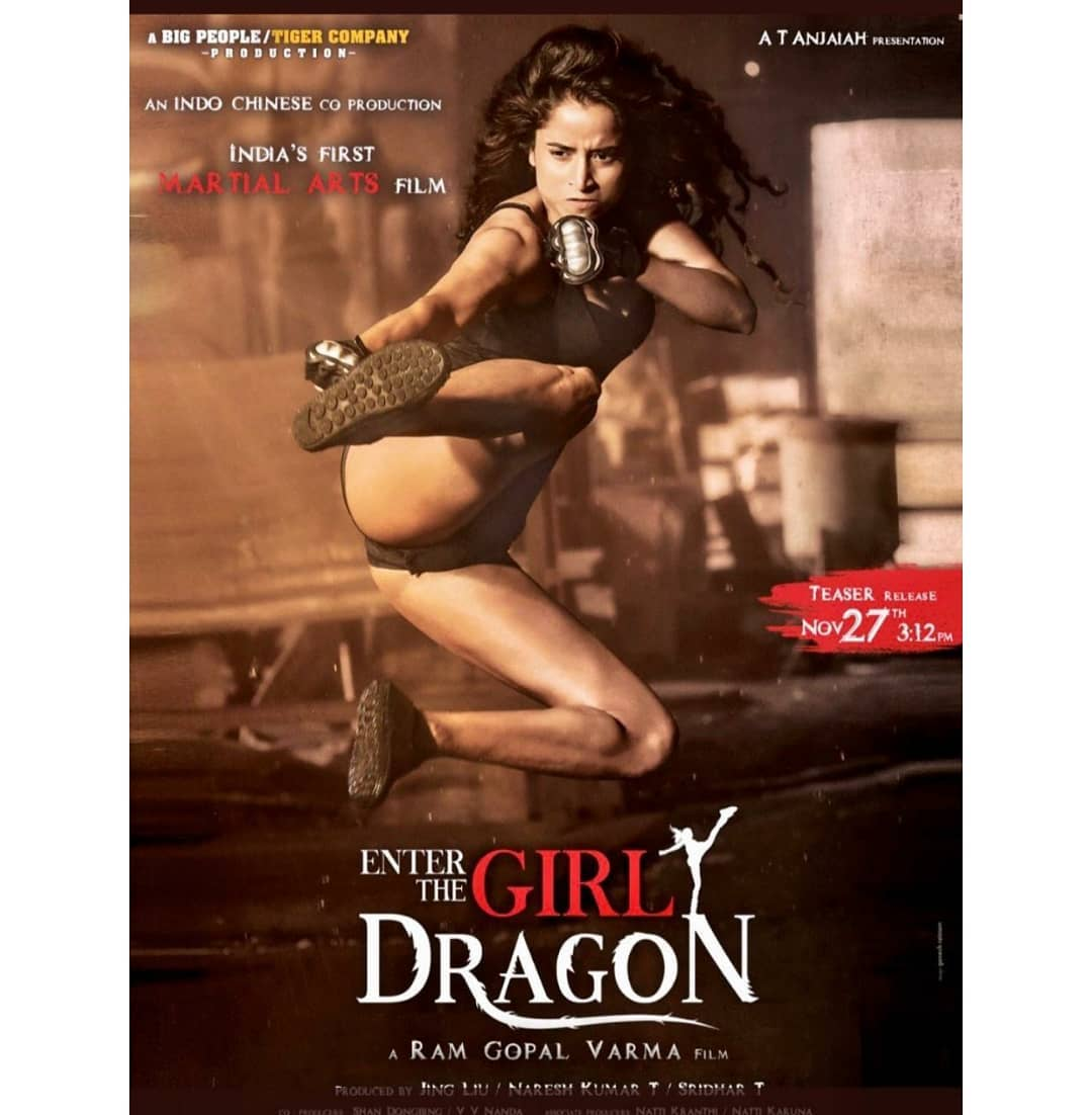 enter the girl dragon movie poster watch online release date cast